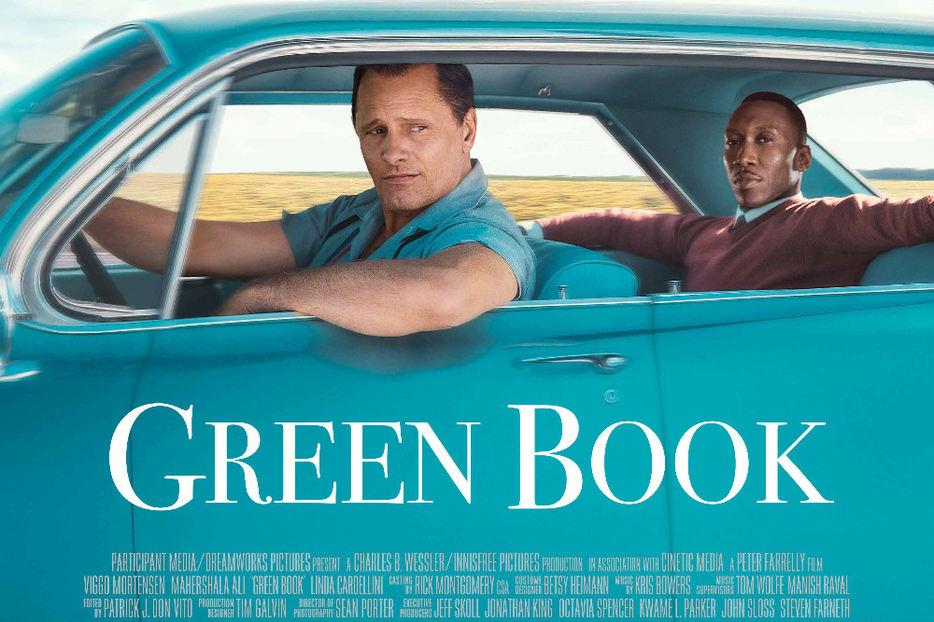Green Book – din 1 martie, în cinematografe