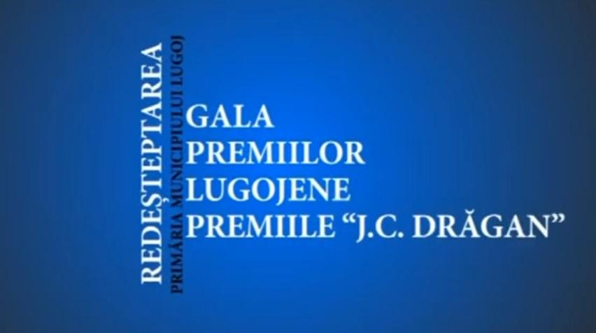 GALA PREMIILOR LUGOJENE 2013 P1