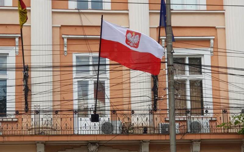 O nouă misiune diplomatică la Timișoara